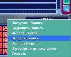 Sozdanie_mul'timedijnogo_proekta_06